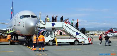 НаСахалине встретили первый красноярский рейс