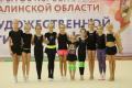 """Вспортшколе """"Сахалин"""" стартовал набор наотделение художественной гимнастики"""
