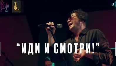 Концерт Григория Лепса вЮжно-Сахалинске: быть илине быть?