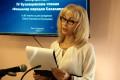 IV Кузнецовские чтения прошли вЮжно-Сахалинске