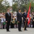 Гимназия имени Пушкина в Южно-Сахалинске отметила День знаний