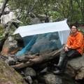 Зоологи из Санкт-Петербурга изучали на Кунашире двукрылых насекомых