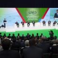 Сахалинская область на пути к энергосбережению