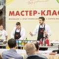 Бариста из Южно-Сахалинска Александра Макарчик выиграла главный приз областного чемпионата кулинарного искусства и сервиса