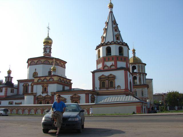 Форекс в иркутске