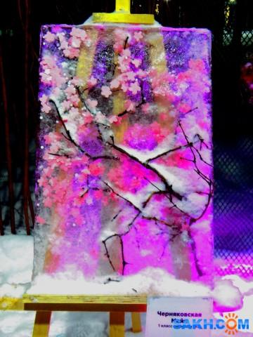 Ледяная картина.  Просмотров: 318 Комментариев: 0