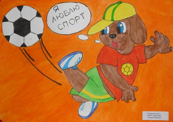 спорт рисунки картинки