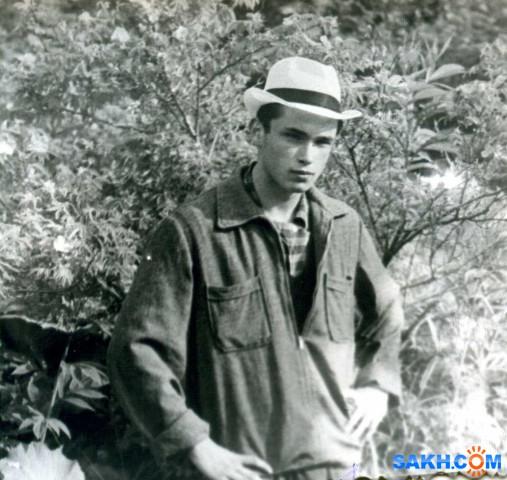 Сахалин, на отдыхе лето 1965 год р. Очиха