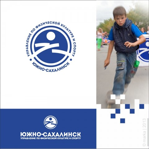 Управление по физкультуре и спорту Фотограф: © marka лого | 2013  Просмотров: 300 Комментариев: 0