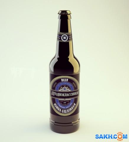 bottle_beer_by_dimkoops-d89g3eb  Просмотров: 66 Комментариев: 0