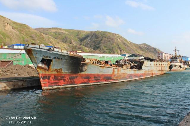 ГЕРОИ  СИВАША.   (IMO  8038170).   Порт Невельск.   Так  умирают пароходы....