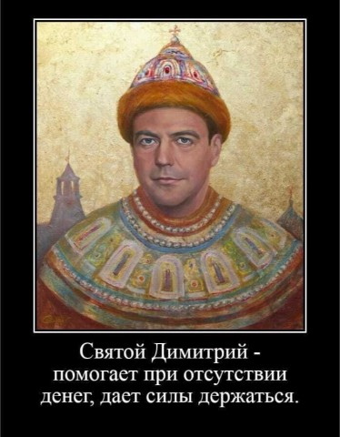 СвДмитрий