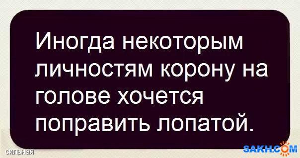 Против меня нет никаких доказательств ни по одному из тех доносов, которые Лещенко ежедневно пишет в НАБУ, - Мартыненко - Цензор.НЕТ 1825