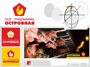 2008/островная* Фотограф: © marka  Просмотров: 1061 Комментариев: 0