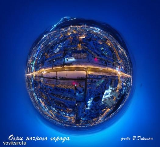 Огни ночного города Фотограф: В.Дейкин  Просмотров: 211 Комментариев: 0