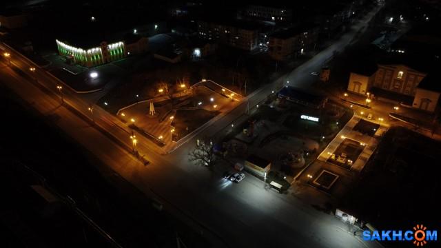Город и порт Холмск ночью