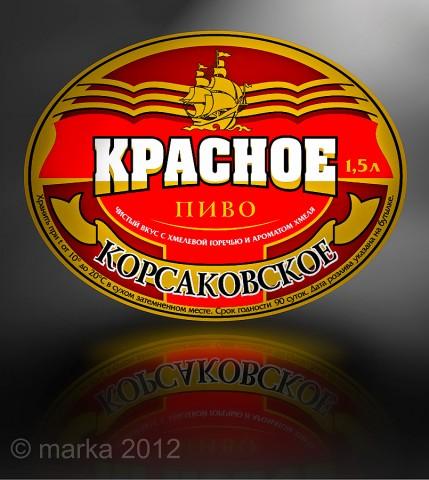 2012 / красное /  Фотограф: © marka  Просмотров: 907 Комментариев: 0