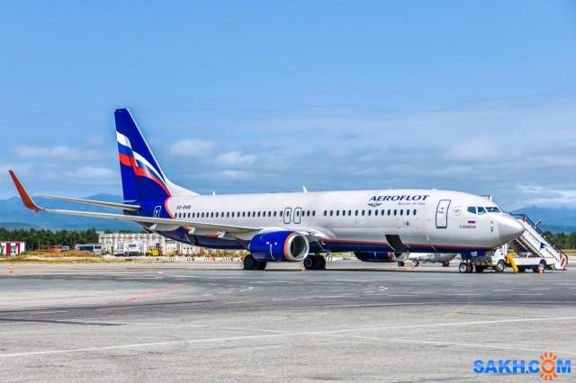 Boeing 737-800. Аэрофлот.