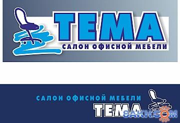 2003 / тема* Фотограф: © marka знак, лого, коммуникации, изготовление и размещение рекламы на призматронах  Просмотров: 955 Комментариев: 0