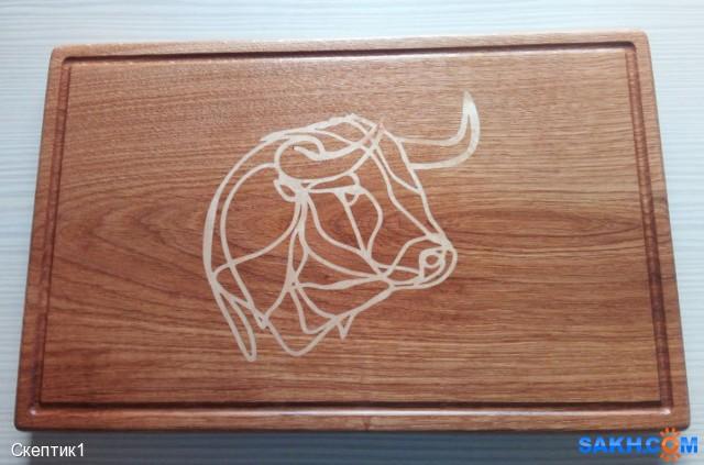 Доска с быком