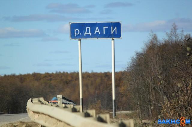 IMG_7237 Фотограф: vikirin  Просмотров: 296 Комментариев: 0