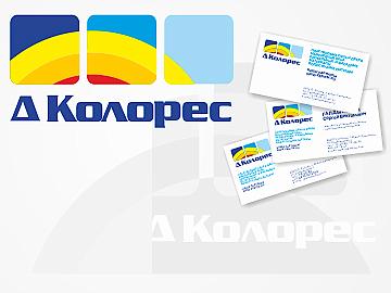 2007/д'колорес* Фотограф: © marka знак,логотип,элементы стиля,оформление корпоративного транспорта  Просмотров: 1123 Комментариев: 0