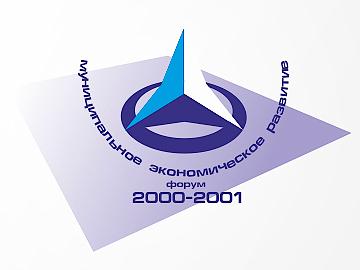 2000/форум*  Просмотров: 997 Комментариев: 0