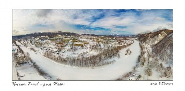 п Быков и река Найба Фотограф: В.Дейкин  Просмотров: 149 Комментариев: 2