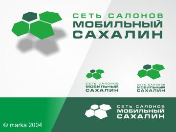 2004 / мобильный сахалин* Фотограф: © marka знак, лого, полиграфия,изготовление и размещение рекламы на транспорте  Просмотров: 954 Комментариев: 0