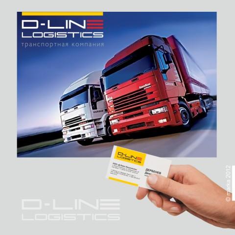 D-Line / 2012