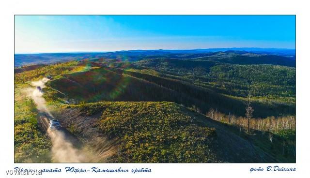 Краски Южно-Камышового хребта Фотограф: В.Дейкин  Просмотров: 394 Комментариев: 0