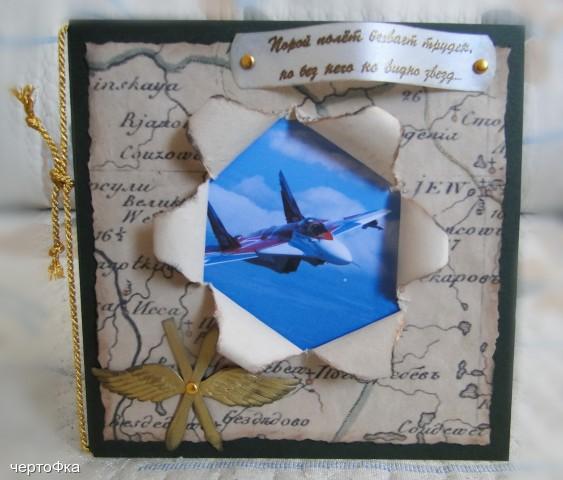 Отправить открытку бесплатно в моем мире