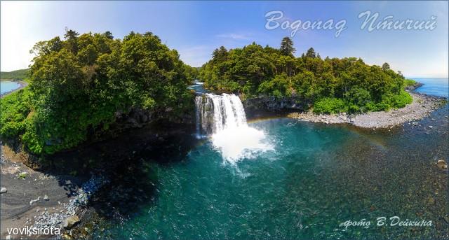 Водопад Птичий Фотограф: В.Дейкин  Просмотров: 263 Комментариев: 3