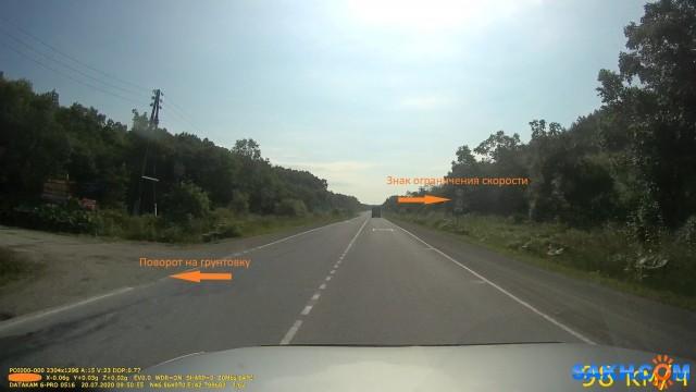 Снимок 3 (точка фиксации скорости)