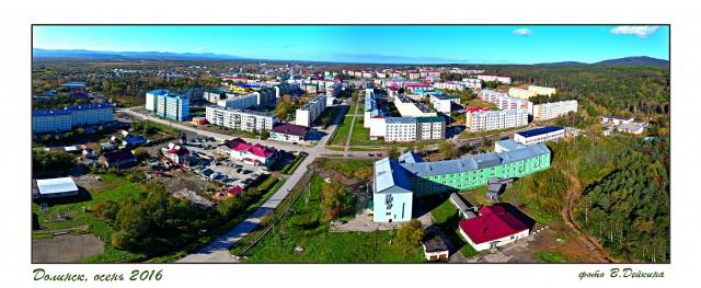 фото г долинск сахалинской области уже писала