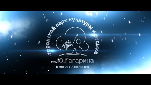 вариант логотипа и элементов фирменного стиля городского парка имени Ю.Гагарина Фотограф: © marka | 2016  Просмотров: 188 Комментариев: 0