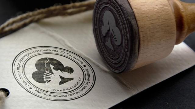 вариант логотипа и элементов фирменного стиля городского парка имени Ю.Гагарина Фотограф: © marka | 2016  Просмотров: 105 Комментариев: 0