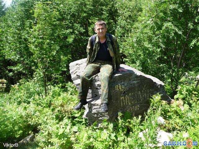 И постоять и присесть, чтобы зачерпнуть часть енергии Природы и Вселенной! Фотограф: viktorb  Просмотров: 774 Комментариев: 0