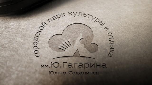 вариант логотипа и элементов фирменного стиля городского парка имени Ю.Гагарина Фотограф: © marka | 2016  Просмотров: 140 Комментариев: 0