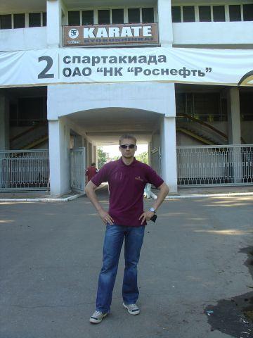 Вход на стадион На этом стадионе проходили соревнования спартакиады  Просмотров: 2667 Комментариев: 0