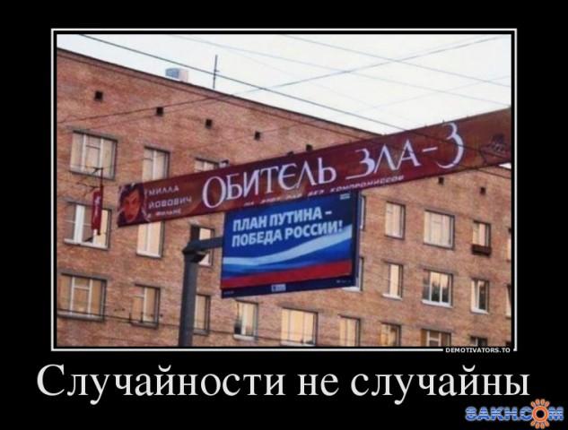 Путин хочет крови и хаоса, но в этих условиях Назарбаев и Лукашенко могут стать союзниками Порошенко, - Немцов - Цензор.НЕТ 3519