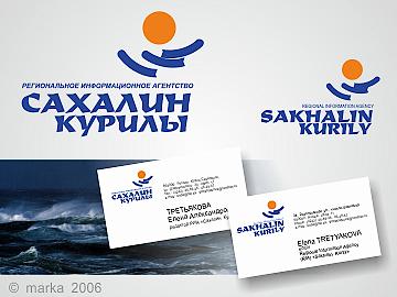 2006 / сахалин курилы* Фотограф: © marka разработа знаков, логотипов, стиля...  Просмотров: 906 Комментариев: 0