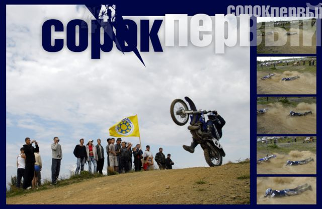 40первый километр / marka 2007
