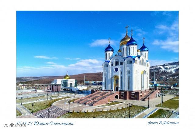 17.11.17 Южно-Сахалинск Фотограф: В.Дейкин  Просмотров: 31 Комментариев: 0