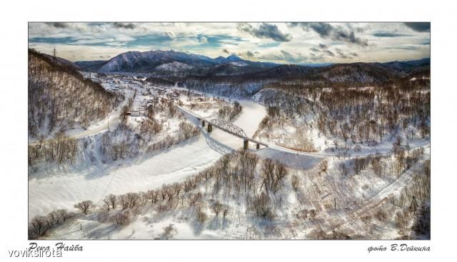 Река Найба Фотограф: В.Дейкин  Просмотров: 185 Комментариев: 1