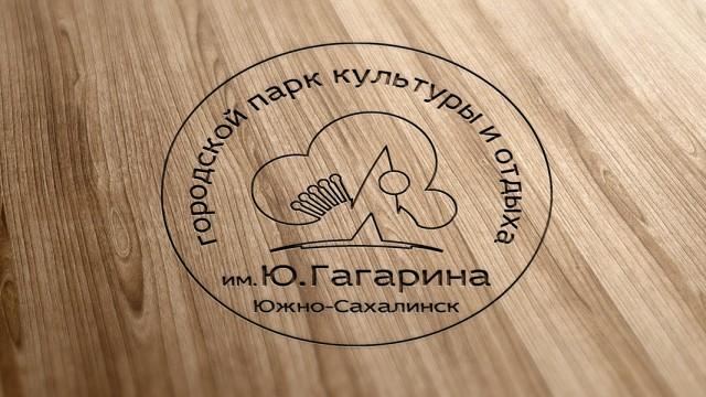 вариант логотипа и элементов фирменного стиля городского парка имени Ю.Гагарина Фотограф: © marka | 2016  Просмотров: 122 Комментариев: 0