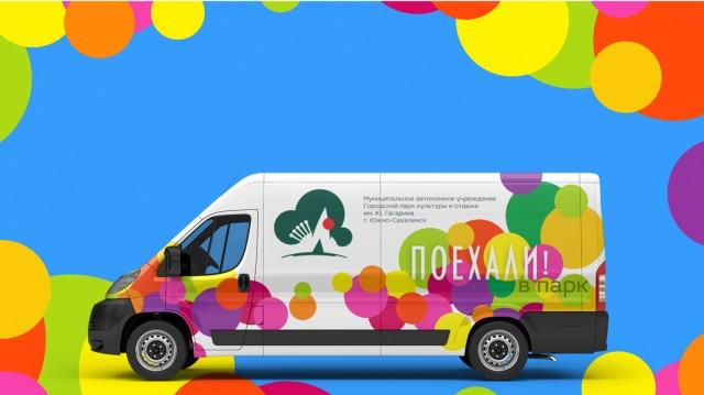 вариант логотипа и элементов фирменного стиля городского парка имени Ю.Гагарина Фотограф: © marka | 2016  Просмотров: 117 Комментариев: 0