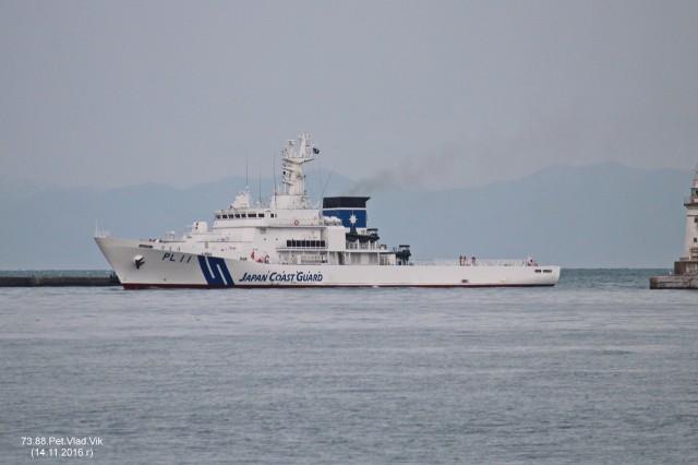PL 11.    (Береговая охрана Японии).   Порт Отару. Фотограф: 7388PetVladVik  Просмотров: 885 Комментариев: 0