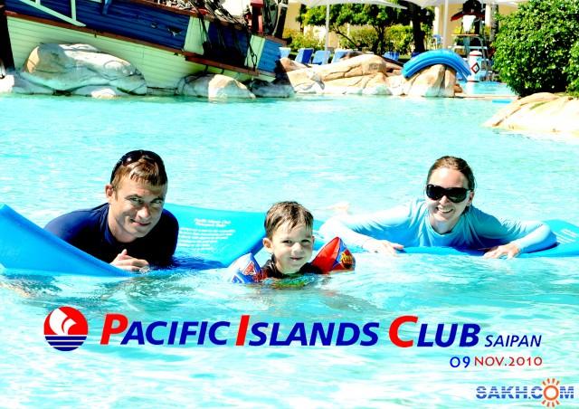 Сайпан - отличное местечко :) PIC - отличный отель для семейного отдыха, рекомендую :)  Просмотров: 3390 Комментариев: 0