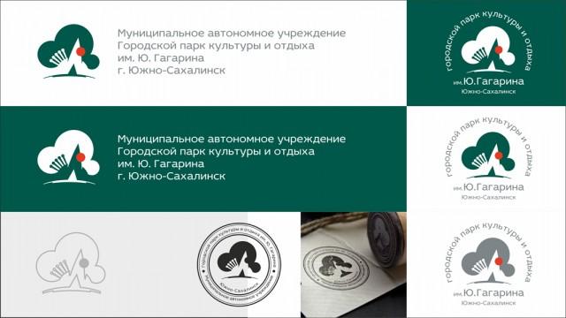 вариант логотипа и элементов фирменного стиля городского парка имени Ю.Гагарина Фотограф: © marka | 2016 Представлены элементы фирменного стиля – шрифтовые блоки и использование стиля в разных цветовых и шрифтовых вариантах.  Просмотров: 143 Комментариев: 0